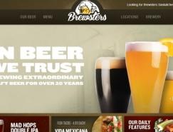 43个啤酒网站设计欣赏