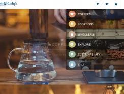 20例使用垂直滑动菜单的网页欣赏