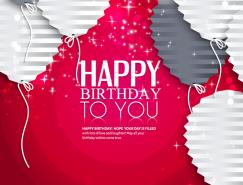 折紙氣球生日快樂背景矢量素材