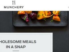30个美味食品和餐厅网站设计