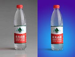 Photoshop快速抠出透明的矿泉水瓶