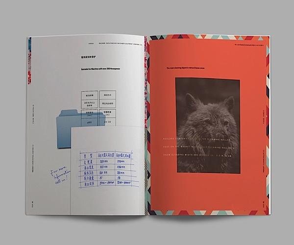 雪狼除雪机械画册设计欣赏