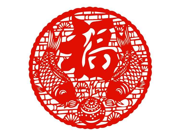 春节福字剪纸矢量素材