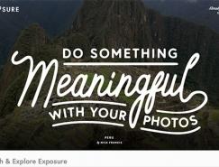 23个壮美风光背景的网页设计欣赏