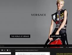 36个时尚品牌网站设计欣赏