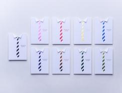 日本设计工作室Necktie名片设计
