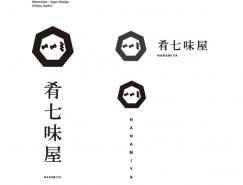 NANAMIYA肴七味屋食品包裝設計