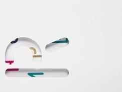 印刷製作商Cerovski品牌視覺設計欣賞