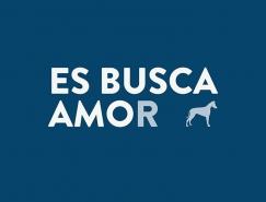 宠物保护组织Es busca amor视觉形