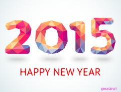 2015多邊形立體藝術字矢量素材
