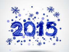 2015水彩藝術字矢量素材