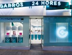 西班牙Garros药店空间设计