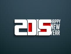 2015藝術字矢量素材