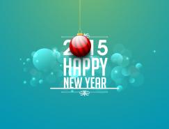 2015新年快樂藝術字海報矢量素材