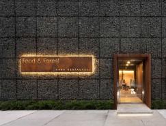 Food & Forest餐厅设计