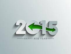 2015藝術字矢量素材(2)