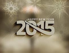 2015艺术字矢量素材(4)