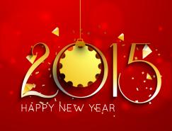 2015金色艺术字矢量素材(2)