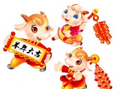 2015羊年新年大吉: 卡通羊PSD素材