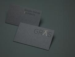 GRAS建筑事务所品牌形象设计