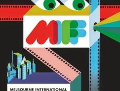 2014年全球各大电影节海报设计(上)