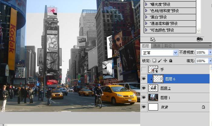 Photoshop制作有趣的故地重拍照片对比图