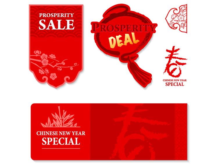 eps格式,春节,红灯笼,腊梅,手绘,波纹背景,春,矢量图
