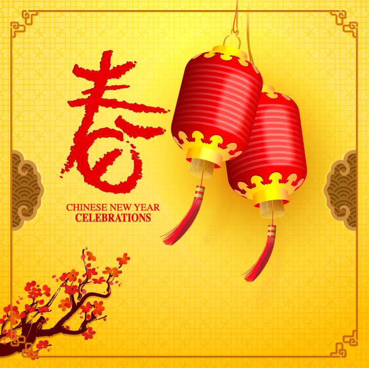 eps格式,春节,红灯笼,腊梅,花边,花纹,矢量图