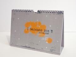 Malota 2015台曆設計
