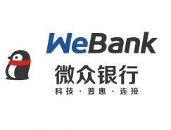 首家民营银行微众银行Logo亮相
