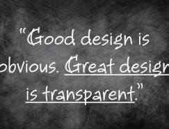关于设计的二十条金玉良言
