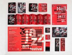 Katowice爵士艺术节视觉形象设