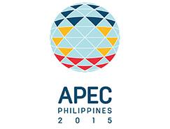 2015菲律宾APEC峰会官方Logo