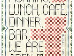 第60届纽约字体艺术指导俱乐部奖之传达设计入选