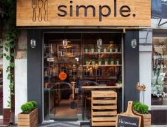 保持随性与自然:基辅Simple餐厅设计
