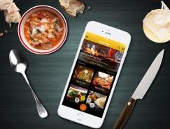 50个国外餐厅手机APP应用UI设计欣赏