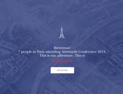 网页设计中的彩色滤镜效果
