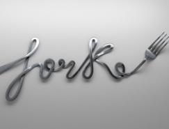 Alejandro López Becerro创意3D字体