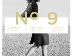35个精美的杂志封面澳门金沙真人欣赏