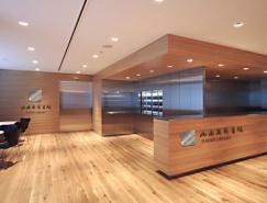 山西省图书馆发布全新LOGO