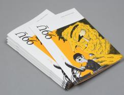 99U季刊雜誌版麵設計欣賞