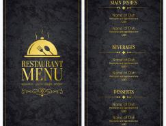 餐厅菜单模板矢量素材(1)