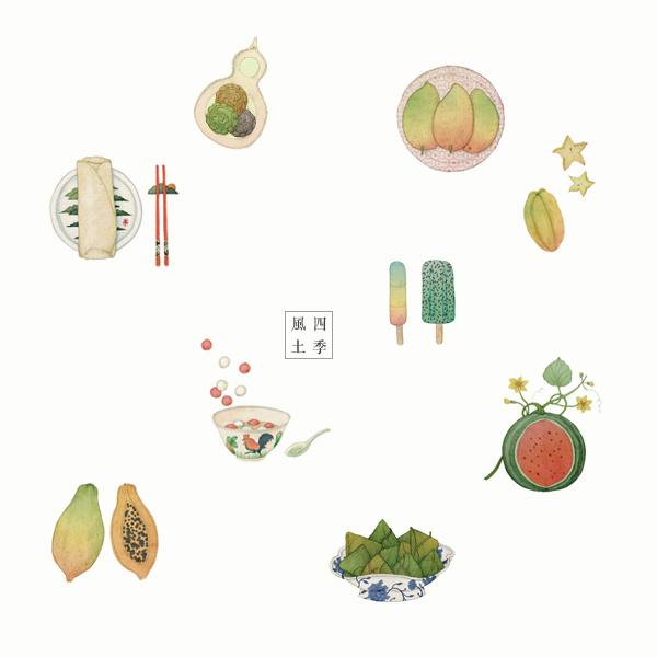 2015台湾传统节庆历书设计