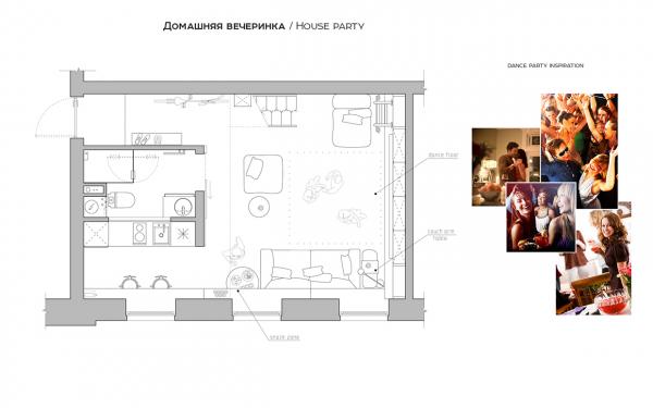 乌克兰36平米小户型Loft公寓设计