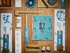 Nozomi寿司餐厅设计