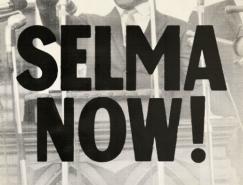 电影海报欣赏: 塞尔玛游行(SELMA)