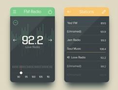 30个收音机app界面UI皇冠新2网欣赏