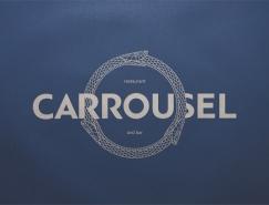 CARROUSEL莫斯科餐厅品牌设计
