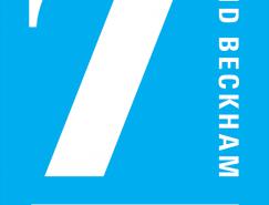 贝克汉姆的7号儿童基金
