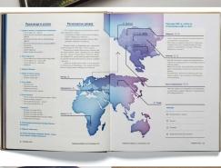 10个精美的彩色年报画册设计
